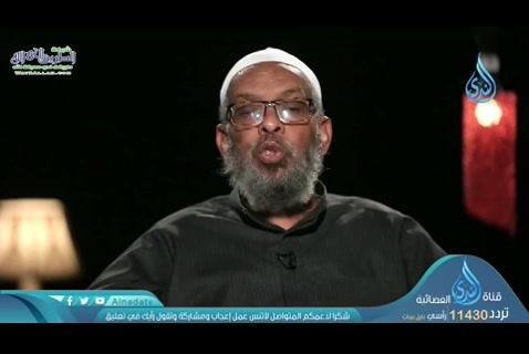 الحلقةالعاشرة-مواعظسعدبنأبيوقاص(مواعظالصحابة)