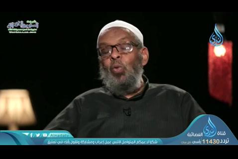 الحلقةالثامنة-مواعظطلحةبنعبيداللهالقرشي(مواعظالصحابة)