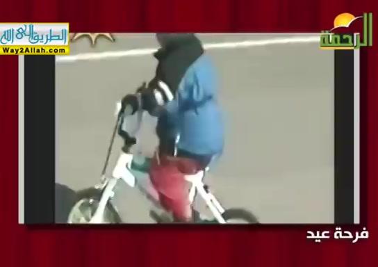 عيدالفطرالمبارك(5/6/2019)فرحةعيد