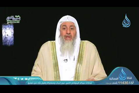 مثل الكفار فى التعامل مع القرآن ( امثال القرآن ) حلقه 23