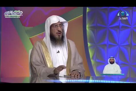 الجوابالكافي-الشيخسليمانالماجد2-1440هـ