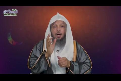 الحلقة الثامنة (خذوا زينتكم) - 1440هـ