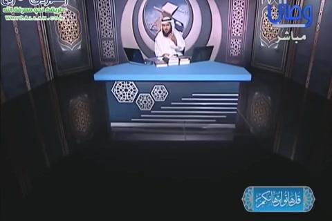 الغلو عند الإثنى عشرية - الولاية في القرآن ج2 (قل هاتوا برهانكم)