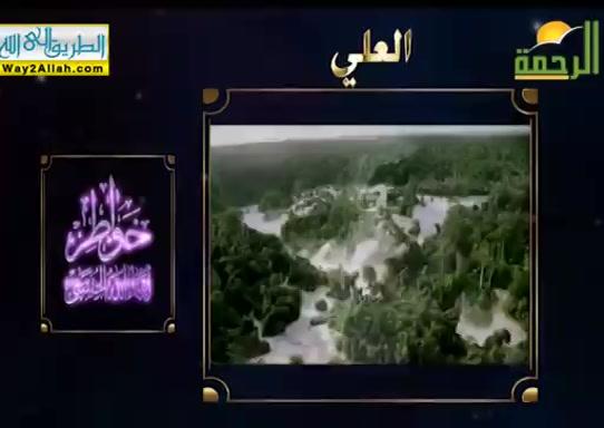 العلى(1/6/2019)خواطراسماءاللهالحسنى