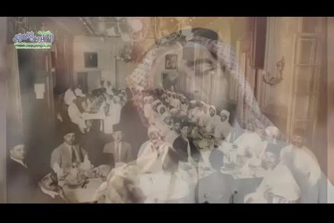 (الحلقة26)العقبييتركالجمعيةوابنباديس:لنأكونمخلصًالفرنسا(أيامابنباديس)