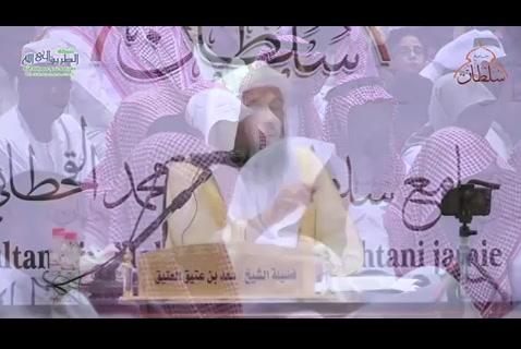 تدبر سورة الأعلى ( باقات رمضانية )