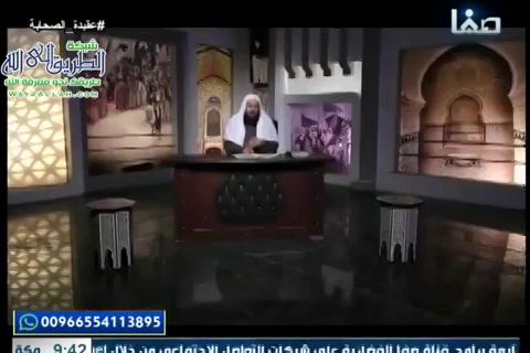 الحلقة العشرون: النظرة المسلكية التعبدية في اثبات كلام الله ج4 (عقيدة الصحابة)