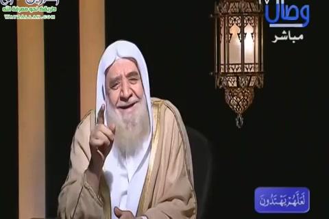 نقدعقيدةالإماميةمنالقرآنالكريم(لعلهميهتدون)
