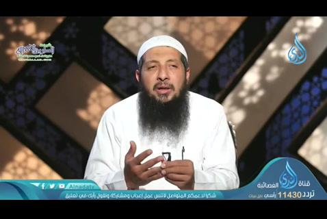 ح19-تماشوا(افهمهاصح)