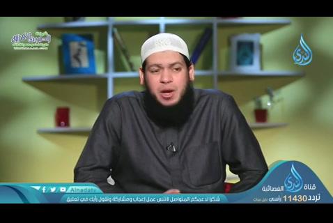 الحلقة19-الأعمالبالخواتيم(المشهدالأخير)