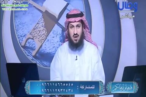حرمانالمراهمنالميراثعندالشيعة-قلهاتوابرهانكم