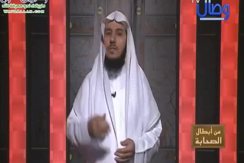 أبوعبيدةبنالجراح-منأبطالالصحابة