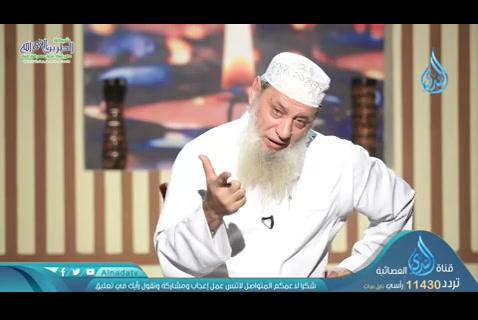 ح14-الصدقة(عبادة)