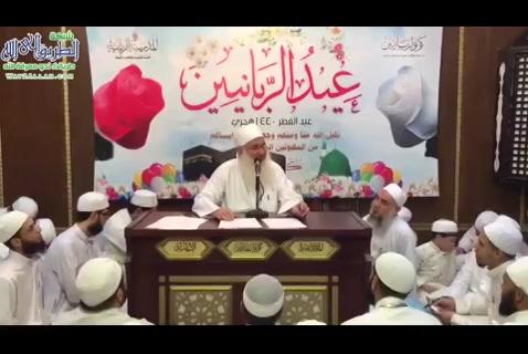 الحمدللهكلمةالفائزين(1440هـ)عيدالفطر