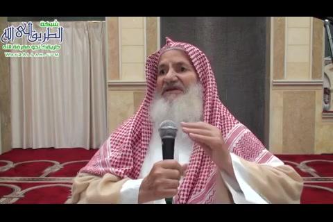 كلمةالشيخعبدالرحمنعبدالخالقفيختامرمضان1440هـ