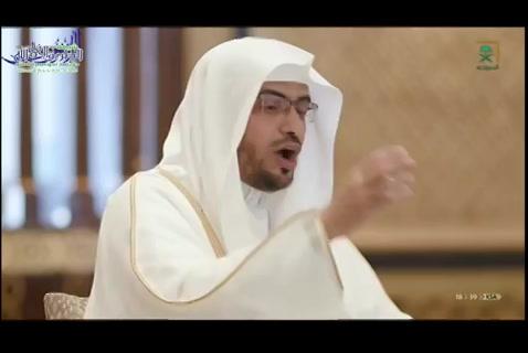 الحلقة(15)-''المصاهرةفيكتابالله''(معالقرآن11)