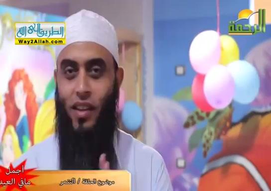 التنمر(6/6/2019)اجملمافىالعيد