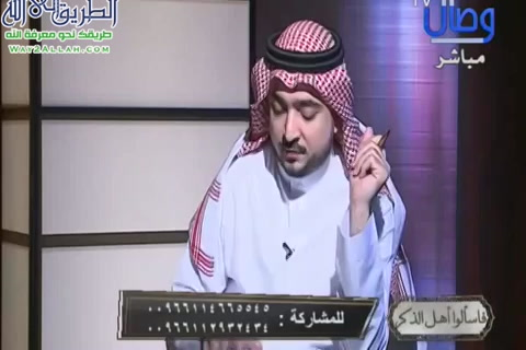 الشيخسعدبنعبداللهالحميد(فاسألوااهلالذكر