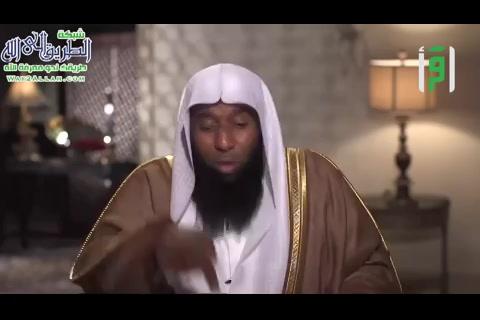 ورقة بن نوفل هل كان مسلما وتوفي على الإسلام -  كأنك تراه