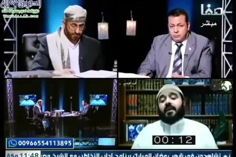 19- الضيف خالد الوصابي - أحمد الإمامي (كلمة سواء 1440)