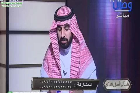 فتاوى13رمضانمعالشيخسعدالسبر(فاسألواأهلالذكر)