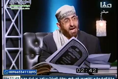 المناظرة(26)كلمةسواء(رمضان1440هـ)
