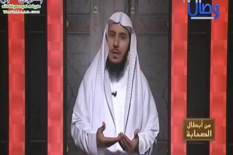أبوعبيدةالجراح2-منأبطالالصحابةج2