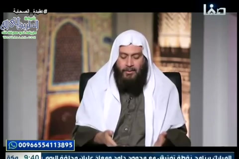 الحلقة(14)الردعلىمنحرفصفةالعلو-عقيدةالصحابة1440هـ