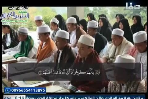 الجزءالسادسوالعشرون(سورةمحمد)1-الكتابالكبير3