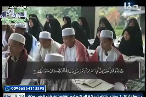 الجزءالسادسوالعشرون(سورةمحمد)2-الكتابالكبير3