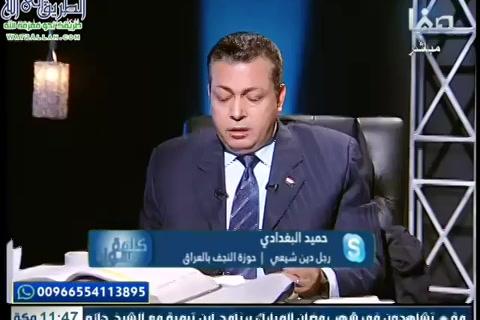 المناظرة(27)كلمةسواء(رمضان1440هـ)