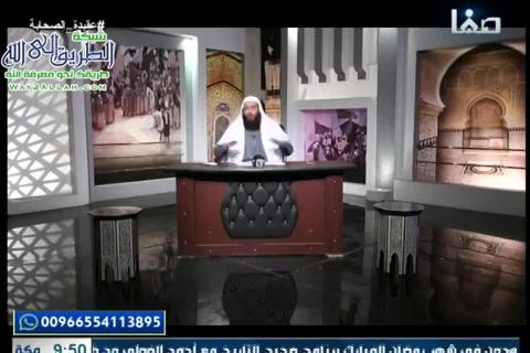 الحلقة(12)النظرةالمسلكيةالتعبديةفيعلواللهج3-عقيدةالصحابة1440هـ
