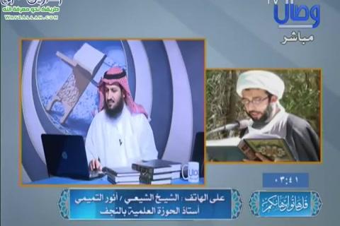 قرآنمهديالشيعة-قلهاتوابرهانكم