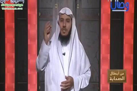 سعدبنابيوقاصرضياللهعنهما-منأبطالالصحابةج2