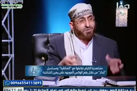 الحلقة13:مناظرةالضيفالشيخخالدالوصابيوأحمدالإمامي-كلمةسواءرمضان1440