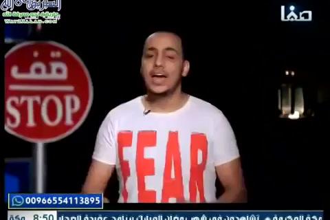 الحلقة(8)البخاريكانأعمىفكيفكتبصحيحه؟!-نقطةتفتيش1440هـ