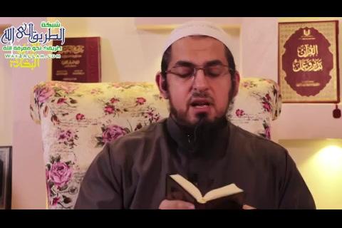 اللقاءالتاسععشرمنمقاصدالسوروهداياتالآيات