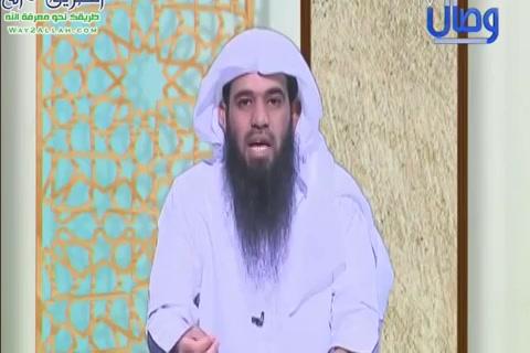 عبد الله بن حذافة السهمي - فضائل الصحابة