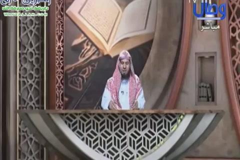 الزهراوان في شهر القرآن ج17 - مع السفرة