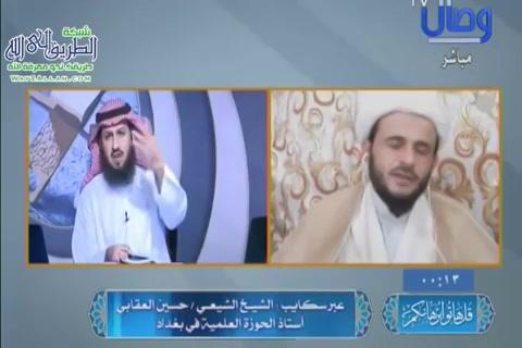 الخمس - الشيخ فراج الصهيبي - قل هاتوا برهانكم