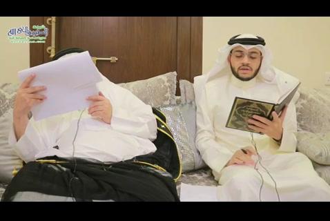 4- قراءة المائة المنتقاة من صحيح البخاري لابن تيمية 1440