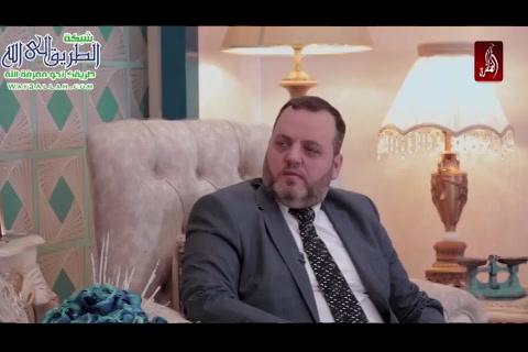 ( الحلقة 15 ) التربية الأخلاقية 3 ( بيت المسلم )