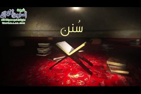 (الحلقة13)وأحلاللهالبيعوحرمالربا(سنن)