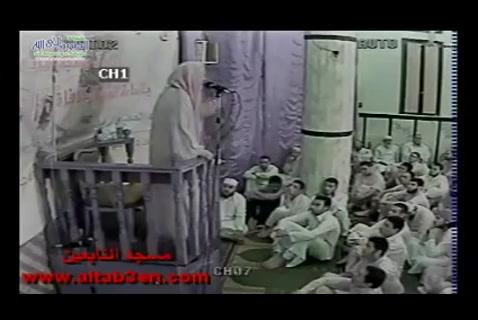 بصمات(خطبةالجمعة)