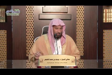 (هــ26/7/1438)المجلس14(شرحالروضالمربع)