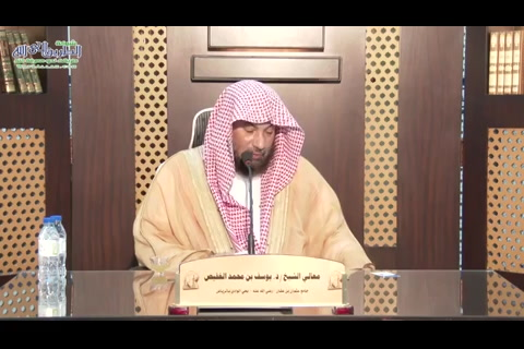 ( 22/7/1439 هــ ) المجلس 32 ( شرح الروض المربع )