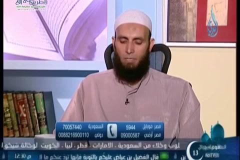 الحلقه(27)بتاريخ22/7/2013