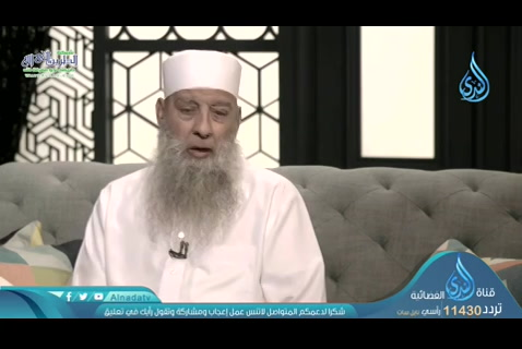 سهرةالعيد-التجميعةالثالثة(وبالحقنزل2)