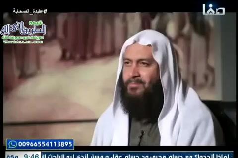 الحلقة(13)النظرةالمسلكيةالتعبديةفيعلواللهج5-عقيدةالصحابة1440هـ