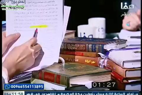 الحلقة(18)مناظرةالضيف:الشيخخالدالوصابي/أحمدالإماميكلمةسواء1440هـ